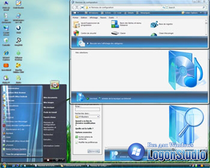 Оформление Windows. Темы для WindowBlinds. Обои для рабочего стола от zas
