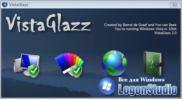 18 сентября 2009. Раздел. 0. программы для windows. Комментариев.