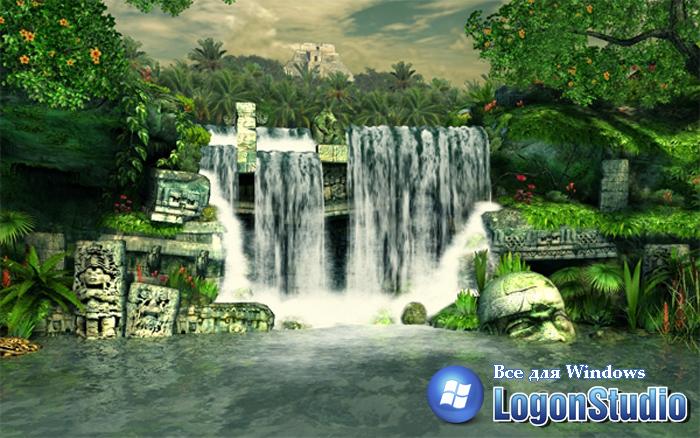 Mayan Waterfall 3D. Скринсейверы.